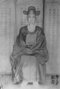 Hwang Kee's Father